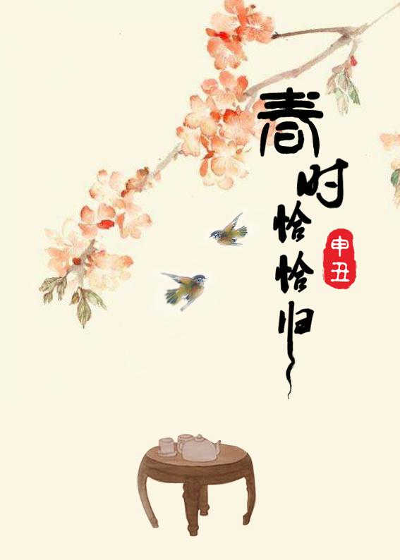 痴情王爷:凌贝贝的米虫生活