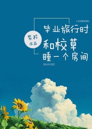妃临江湖:对门王爷榻上欢