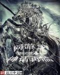 末世狼王的元素精灵王